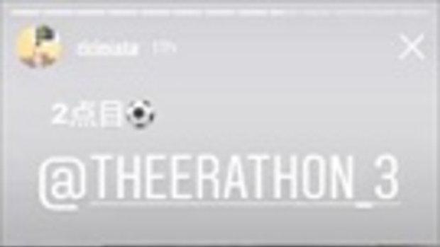 แฟนบอลโยโกฮามา เอฟ มารินอส ร้องเพลงเชียร์ ธีราทร บุญมาทัน แบ็คซ้ายทีมชาติไทย