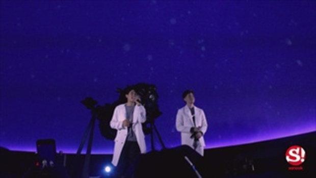 ท้องฟ้าจำลองสะเทือน! ประมวลภาพบรรยากาศแถลงข่าวคอนเสิร์ตใหญ่ D2B