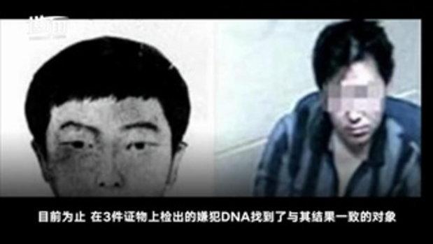 33 ปีที่เฝ้าคอย ตำรวจเกาหลีเจอ