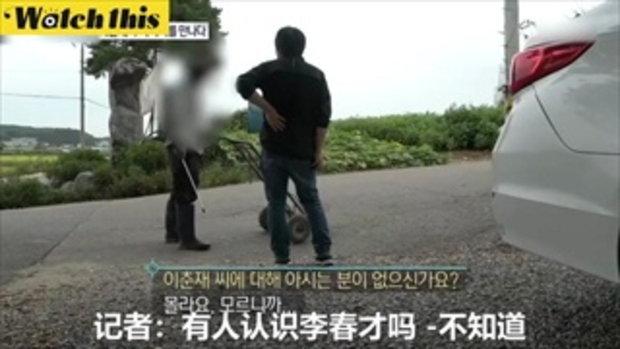 สื่อเกาหลีเผยโฉม