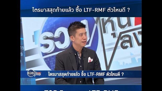 Rauyhoon 091062 FB LINE