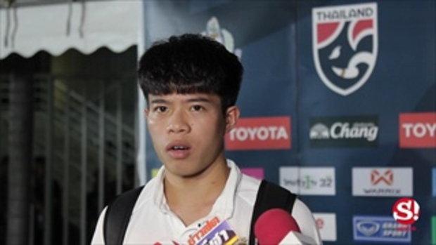 เอกนิษฐ์ สุดปลื้มซัดนำชัยพาไทยทุบ UAE 2-1