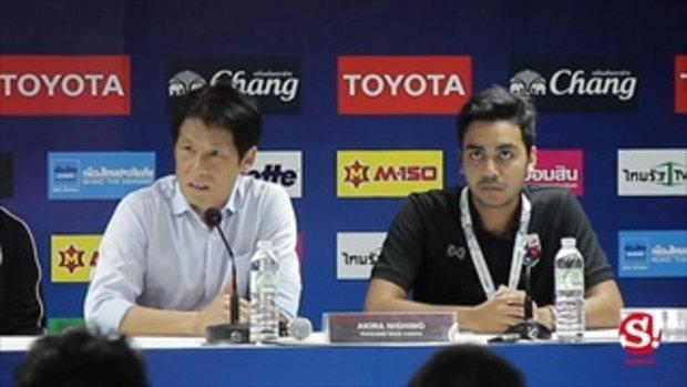 นิชิโนะ ตอบทุกคำถามหลังพาไทยสยบ ยูเออี 2-1