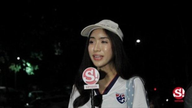 ความรู้สึกแฟนบอลไทยหลังเกมทีมชาติไทยชนะยูเออี2-1
