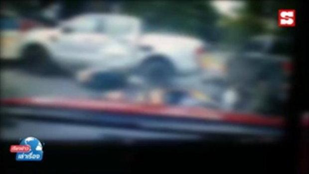 เรียงข่าวเล่าเรื่อง วิ่งชนรถ หวังค่าเสียหาย คลิปชายกระโจนใส่รถกลางถนนพระราม 9