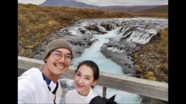 เวียร์ พูดที่มา #ไม่ใช่ไอซ์แลนด์ทำแทนไม่ได้ เผยลงภาพ เบลล่า ถี่เพราะสวยปนคิดถึง