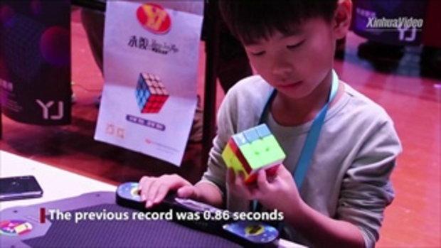 """เด็กชายจีน 7 ขวบ แก้ """"รูบิก"""" ด้วยเวลาไม่ถึง 1 วินาที"""