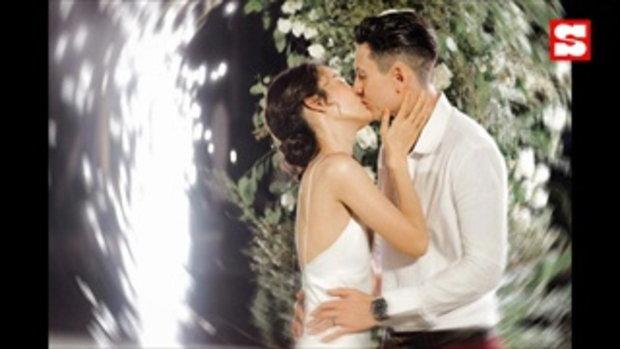 4 ชุดแต่งงาน