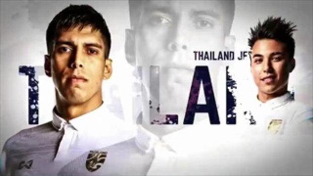 เปิดตัวเสื้อ Third ทีมชาติไทย ปี 2020