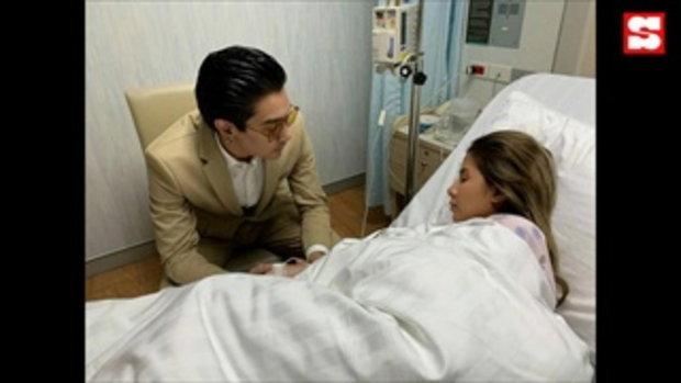 หาม ใบเตย อาร์สยาม ส่งโรงพยาบาลด่วน หลังท้องร่วงรุนแรง หัวใจเต้นผิดปกติ