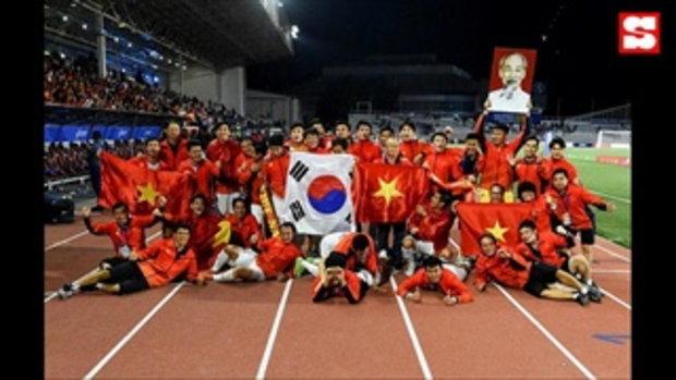 เฮกันทั้งชาติ! กองเชียร์เวียดนาม จัดหนักฉลองแชมป์บอลซีเกมส์ 2019