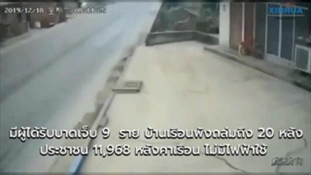 กล้องวงจรปิดจับวินาที แผ่นดินไหว 5.2 เขย่าเสฉวน เจ็บแล้ว 18 ไฟดับนับหมื่นหลัง