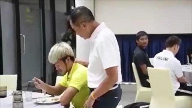 ทีมชาติไทยU23รายงานตัว ฝึกซ้อม เตรียมลุยศึกชิงแชมป์เอเชีย
