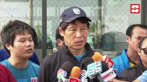 """""""ช้างศึก U23"""" เตรียมทีมลุยศึกชิงแชมป์เอเชีย"""