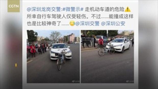 ตะลึง! จักรยานประสานงาเก๋ง กันชนยุบยวบ ทำชาวเน็ตอยากรู้รถยี่ห้อไหน