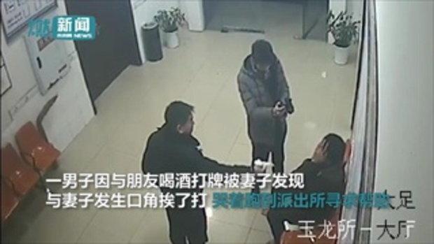 ถึงกับร้องไห้ ชายจีนปล่อยโฮ วิ่งเข้าโรงพักฟ้องตำรวจ ถูกเมียใช้ความรุนแรง