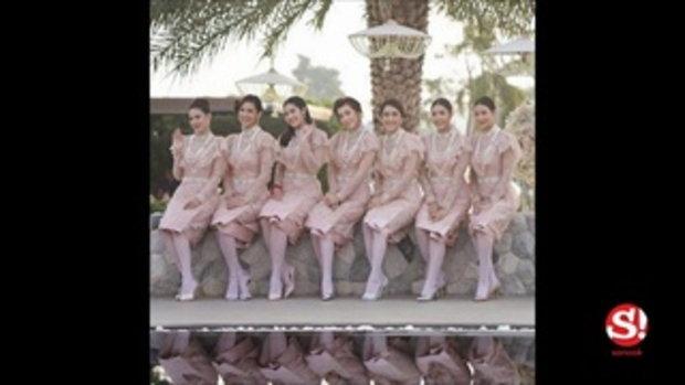 ทีมเพื่อนเจ้าสาวสวยมาก งานแต่ง