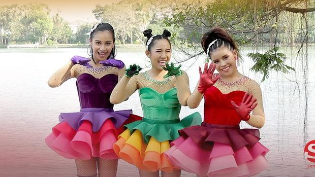 3 สาว