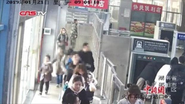 วุ่นนักวันกลับบ้าน...ชายจีนช็อก มัวสูบบุหรี่จนตกรถไฟ แต่สองลูกสาวนั่งคอยอยู่บนรถ