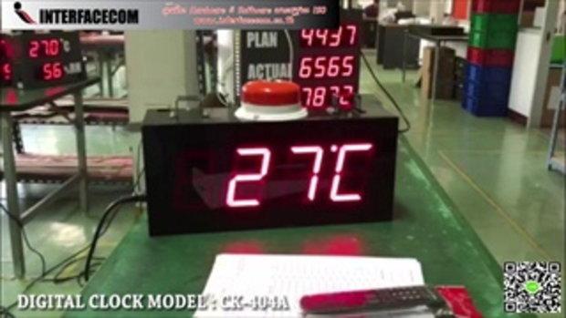 DIGITAL CLOCK  INDOOR