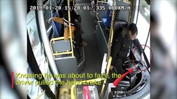 ห่วงผู้โดยสารยิ่งชีพ คนขับรถบัสจีนรีบดึงเบรกมือ ก่อนไม่ได้สติ