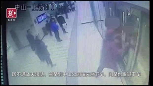 สองสามีภรรยาทะเลาะหย่ากัน ขวางทางประตูรถไฟใต้ดิน ทำขบวนรวนทั้งสาย