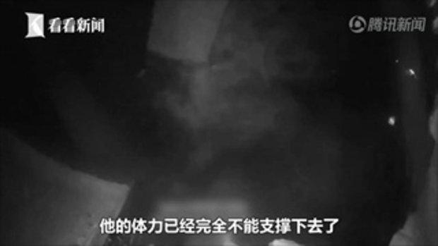 อยากกลับบ้านตรุษจีน คุณปู่ตาบอดจมน้ำหวิดดับ หลังหนีออกจากอนามัย