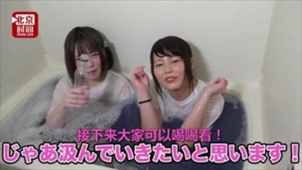 ไอดอลสาวญี่ปุ่น ประกาศขาย