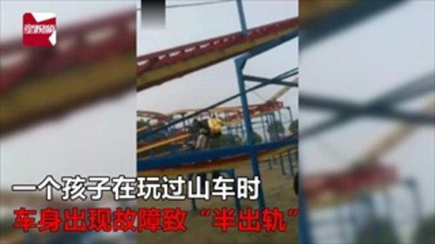 รถไฟเหาะชวนสยอง พุ่งตกราง เด็กจีนค้างเติ่งกลางอากาศ