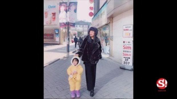 น้องเป่าเปา สวมชุดหมีท้าลมหนาว อวดความน่ารักกับอากาศ -9 องศา ที่เกาหลี