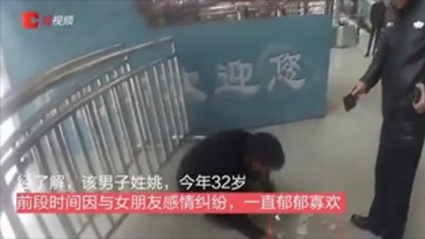 """ชายจีนเมาเสียศูนย์ ทิ้งเงินหมื่นในสถานีรถไฟ ปล่อยโฮ """"ผมต้องการเมีย ไม่ต้องการเงิน"""""""