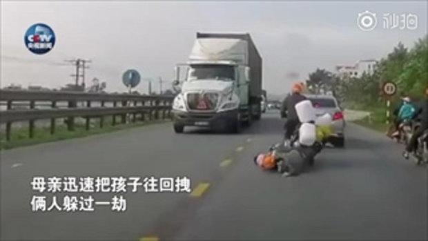 ปกป้องสุดชีวิต แม่คว้าตัวลูกหลบล้อรถบรรทุก หลังมอเตอร์ไซค์ถูกเก๋งขับเบียดล้ม
