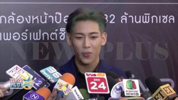 แบมแบม GOT7 ลุยเดี่ยว! ตื่นเต้นจ่อขึ้นโชว์แฟนมีตติ้งที่ไทยครั้งแรก