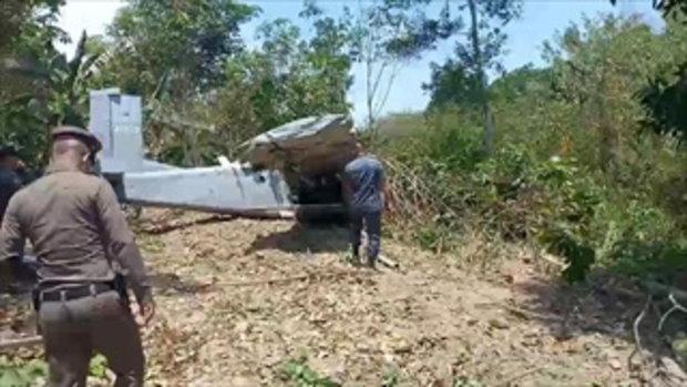 ระทึก! เครื่องทอ.พีชเมคเกอร์ฝึกบินขัดข้องตกหาดใหญ่เจ็บ3