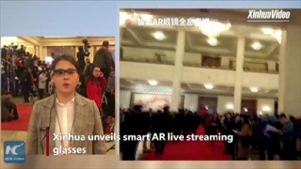 """ล้ำมาก นักข่าวจีนใช้ """"แว่นตาเทคโนโลยี AR"""" ถ่ายทอดสดการประชุมสองสภา"""
