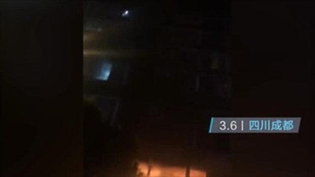 สลด ไฟไหม้ตึกสูงในเฉิงตู เสียชีวิต 4 ราย บาดเจ็บอีกกว่า 24 คน