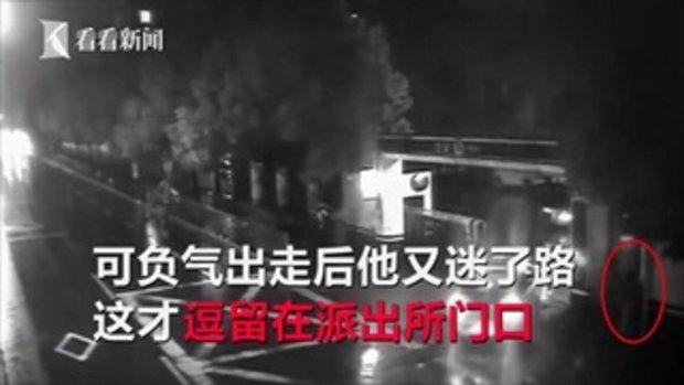 เด็กชายทำการบ้านไม่เสร็จ แม่ดุพ่อตี หนีออกจากบ้าน-หลงทาง ตากฝนไปหาตำรวจ