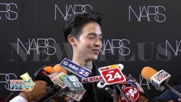 เจมส์จิ ขำชาวเน็ตเทียบรูปพระเอกเกาหลี หลังเต้นกระจายงานบอลช่อง 3