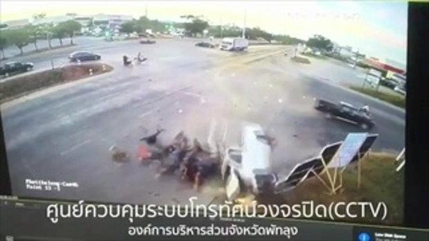 เผยคลิประทึก  อุบัติเหตุรถชน เทกระจาดผู้โดยสารหลังกระบะบาดเจ็บ 18 ราย