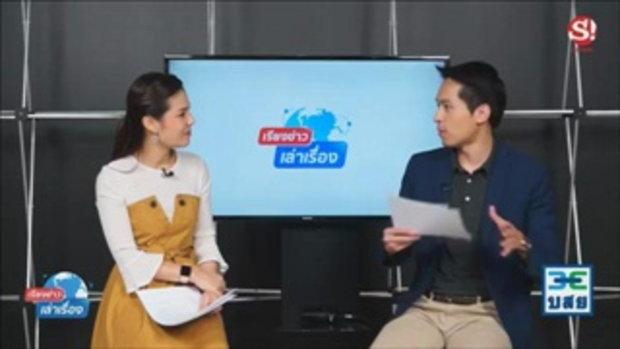 เรียงข่าวเล่าเรื่อง จองจุนยอง ยอมรับแอบถ่ายคลิปเซ็กซ์สาวจริง