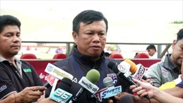 โค้ชโต่ย เปิดชื่อ กัปตันช้างศึก และความพร้อมก่อนลุยศึก China Cup 2019