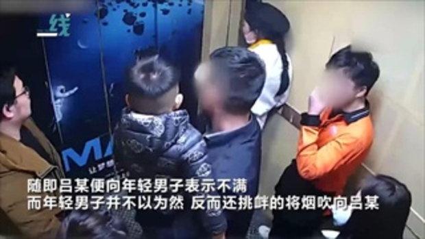 ชายอุ้มลูกน้อยขึ้นลิฟต์เจอหนุ่มสูบบุหรี่ เตือนไม่ฟัง วางลูกได้พุ่งต่อยกันยับ
