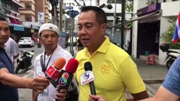 """""""บิ๊กอ๊อด"""" เชิญชวนคนไทยใช้สิทธิเลือกตั้งสมาชิกสภาผู้แทนราษฎร"""
