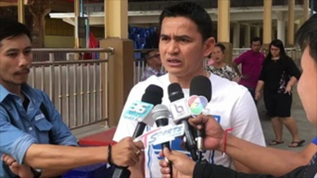 """""""ซิโก้"""" เชิญชวนคนไทยใช้สิทธิเลือกตั้งสมาชิกสภาผู้แทนราษฎร"""