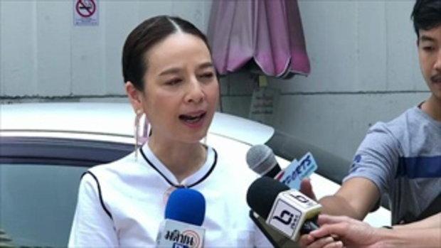 """""""มาดามแป้ง"""" เชิญชวนคนไทยใช้สิทธิเลือกตั้งสมาชิกสภาผู้แทนราษฎร"""