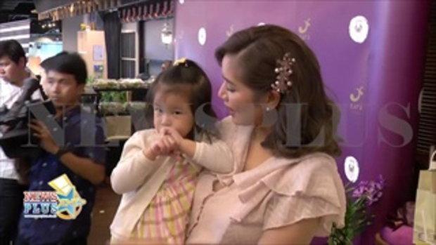 ส่องบ้าน มิค บรมวุฒิ - เบนซ์ พรชิตา พร้อมลูกสาว เปิดร้านอาหาร นาราปูไข่เยิม