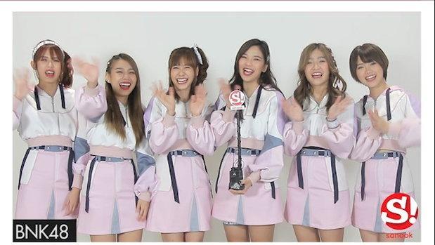 Sanook! ชวนเพื่อนๆ ออกมาใช้สิทธิเลือกตั้ง 24 มีนาคม 2562 นี้