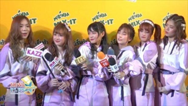 เฌอปราง นำทีม BNK48 ตื่นเต้นร่วมงานกับโดนัท ใน Real Me BNK48