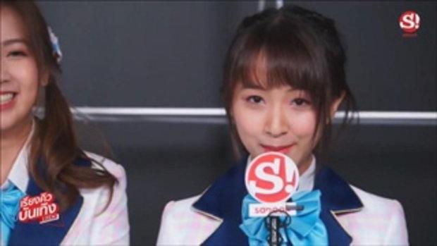 รวมช็อตแบ๊วบอกรักจาก สาวๆ BNK48