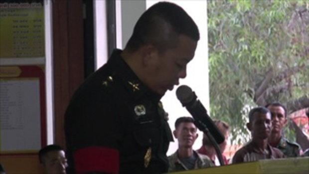 เกณฑ์ทหารที่อำเภอชนแดนสุดคึกคัก คาถาหลวงพี่ขลังจริงจับได้ใบดำ